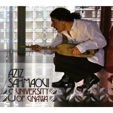 Aziz Sahmaou『University Of Gnawa』.jpg