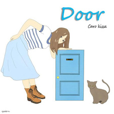 Caro kissa『Door』.jpg