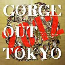 Gorge Out Tokyo 2012.jpg