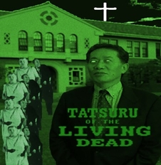 Soakubeats『Tatsuru Of The Living Dead』.jpg