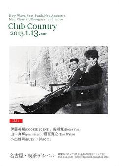 club_country_130113.JPGのサムネール画像のサムネール画像
