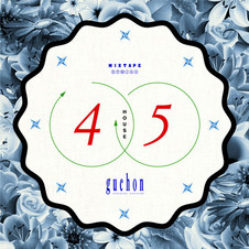 guchon『45House Mix』.jpg