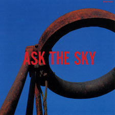 Various Artists - Ask The Sky.jpg